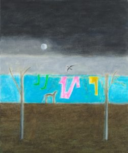 Craigie Aitchison: Paintings & Prints